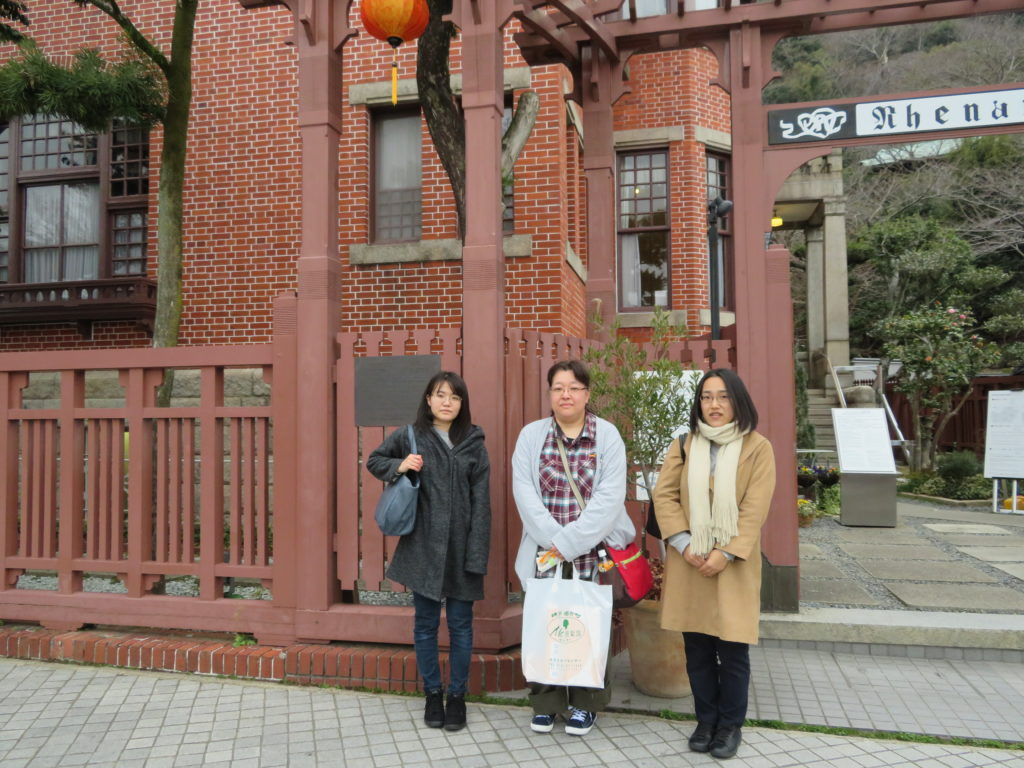 神戸 和裁 学院